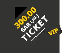 300 SAR